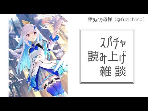 【雑談】本日の主役ではなくなった皇女【にじさんじ/リゼ・ヘルエスタ】