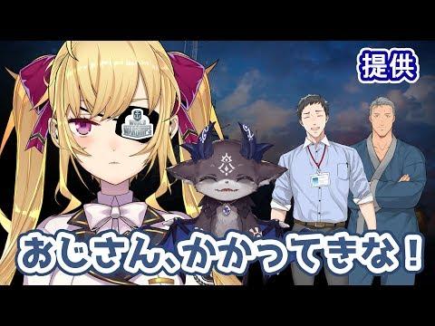 【World of Warships】第4話、海賊と呼ばれた女 でびリオンVSおっさん【#wows】