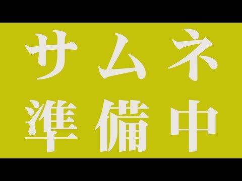 【PUBG】コラボおつかれさまでしたぱぶじ【三枝明那 / にじさんじ】
