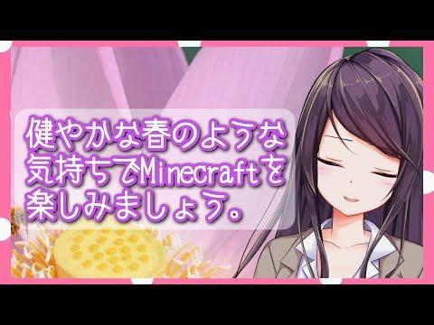 【Minecraft】タージマハマれよ【にじさんじ】