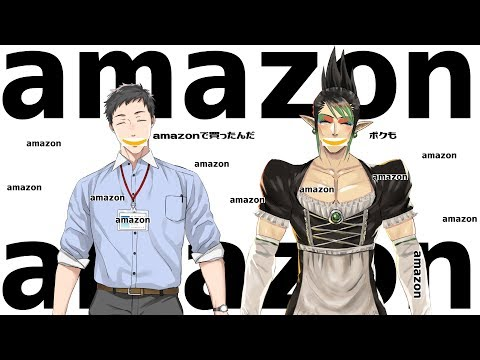 Amazon社とAmazon花畑のAmazonゲーミングデバイスショッピングAmazon