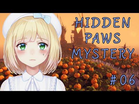 Hidden Paws Mysteryをしながら雑談6