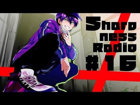 剣持刀也のSharpness Radio 【第16回】
