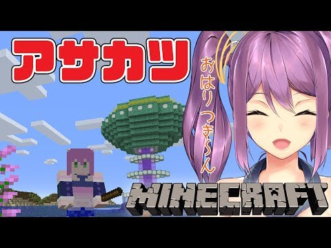 おはりつき~ん!!6月になった!! #92【minecraft】【にじさんじ】