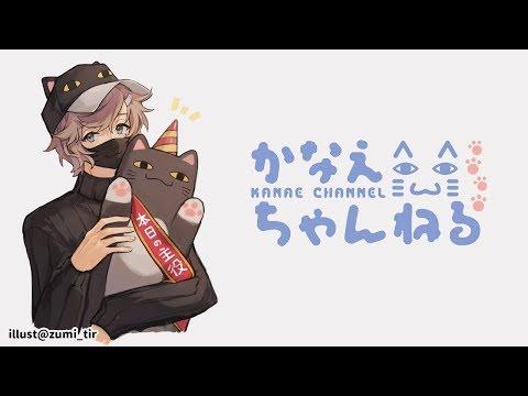 6月10日はロトの日!|雑談【にじさんじ/叶】
