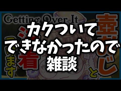 【LIVE】壺カクカクしすぎて断念【雑談】