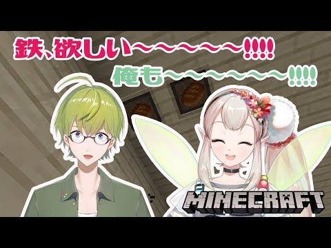 【マイクラ】しぶはじくんと行く採掘ツアー!【鉄が欲しい】