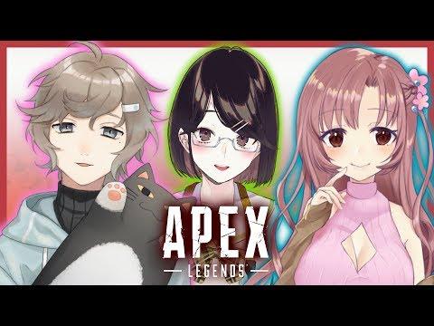 【Apex legends】ユキミお姉ちゃんと叶さんとちゃんぽん目指したい!