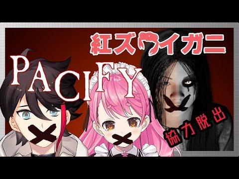 【#紅ズワイガニ 】ミッフィーニキ成仏して【Pacify】