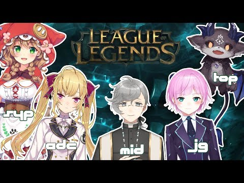 【LOL】League of Legends 大会練習【にじさんじ/鷹宮リオン】