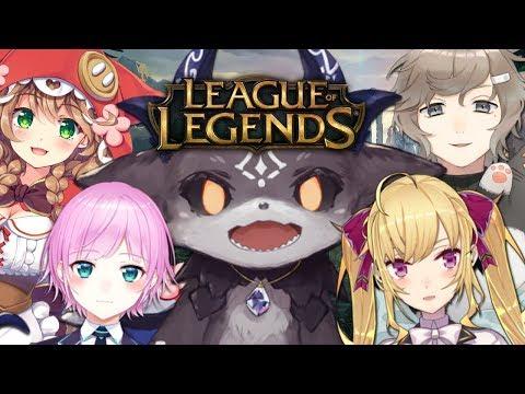 LOLの大会練習します~!|League of Legends【にじさんじ/叶】