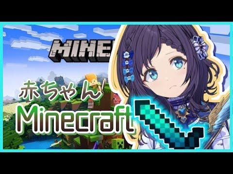 #0 お初マイクラ【Minecraft】
