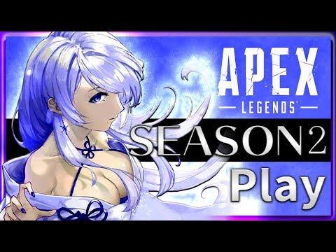 【Apex Legends】興奮しながらネタ実況プレイ///【SEASON2】