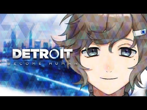 僕の選択が世界を変える。らしい。※ネタバレ禁止|Detroit Become Human【にじさんじ/叶】