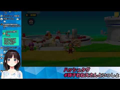 【スーパーマリオメーカー2】ストーリーモードで修行!(※下手くそプレイ注意)