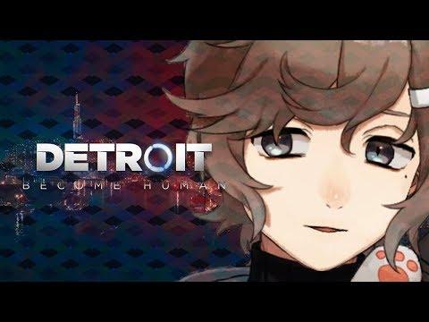 #3 アンドロイドの心と人間の心|Detroit Become Human【にじさんじ/叶】