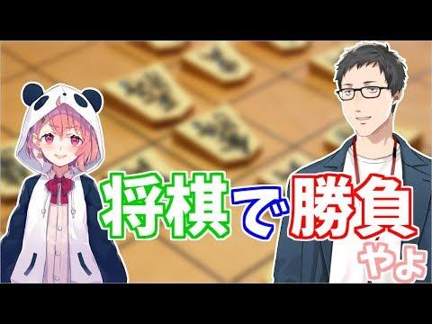 【将棋】負けられない戦いって人生でたまに起きるもの。【vs笹木咲】