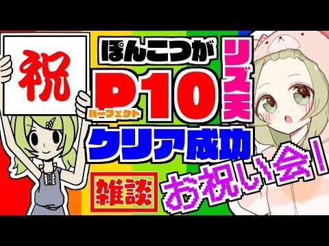 【雑談】よしよししてくれ!!!!!【森中花咲/にじさんじ】