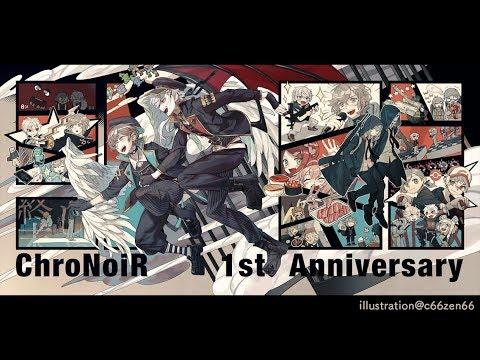 真 ChroNoiR 1st Anniversary  雑談【にじさんじ/叶,葛葉】