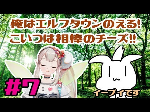 【ピカブイ】ぼちぼちレベル上げ雑談の日