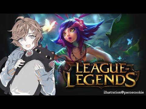 そういえばちょっと昇格しまして|League of Legends【にじさんじ/叶】