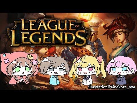 正直タイトルめっちゃ悩んだ。 League of Legends【にじさんじ/叶】