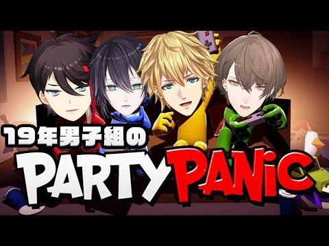 【Party Panicコラボ】19年の男たち【黛 灰 / にじさんじ】