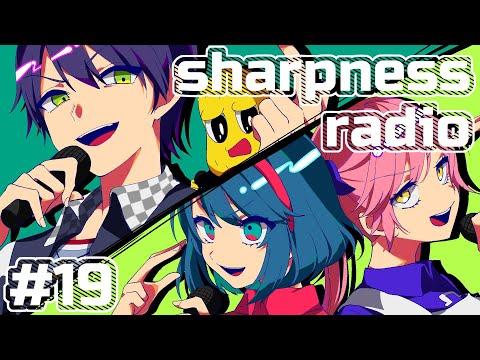 剣持刀也のSharpness Radio 第19回【ゲストおめがシスターズさん】