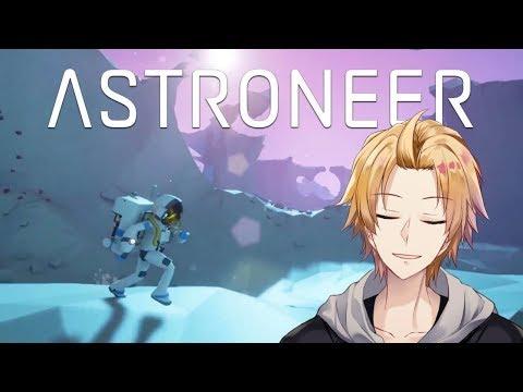 【ASTRONEER】我々探検隊はついに未知の惑星に降り立った!【にじさんじ】