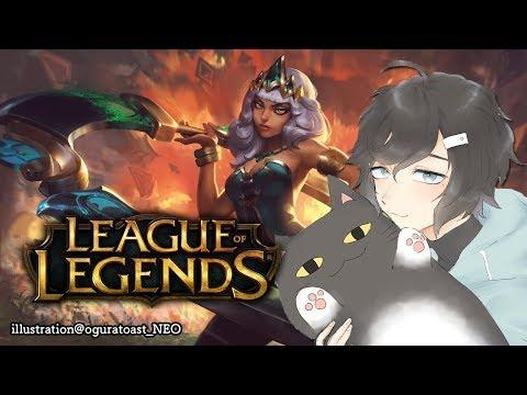 みんなでえるおーえる!|League of Legends【にじさんじ/叶】