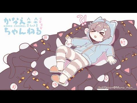 久方ぶりのバイノーラル!ASMR!|バイノーラル雑談【にじさんじ/叶】