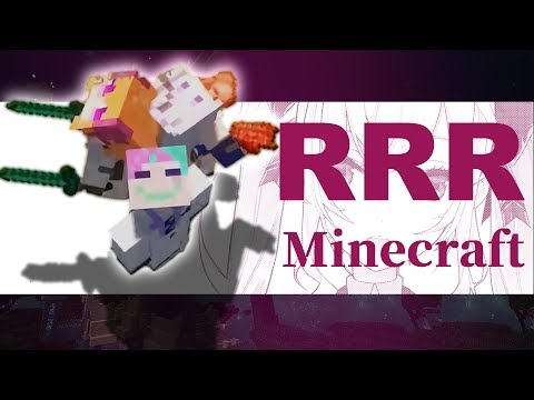 【#R_R_R_】Minecraft The Twilight Forest【にじさんじ/鷹宮リオン】