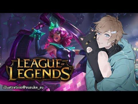 渋谷さんとランク回すぞ~!! League of Legends【にじさんじ/叶】