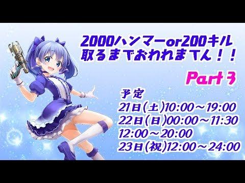 【APEX】2000ハンマーとりたいいいいいい!【回線おかしかったのでつづき】