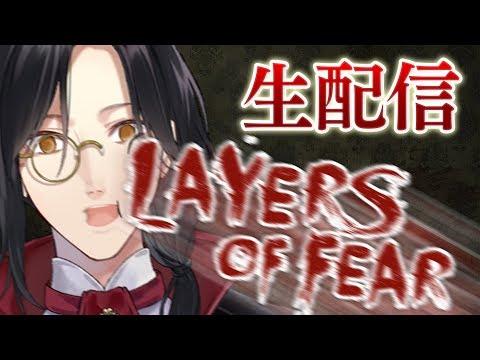 【ホラー実況】画家さんの家はすごく怖い。【Layers of Fear】