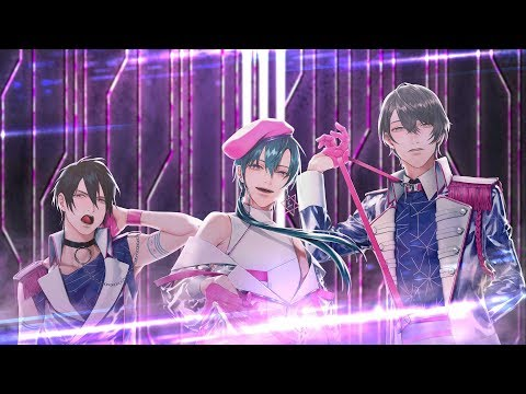 Shocking Party / le jouet (Cover)