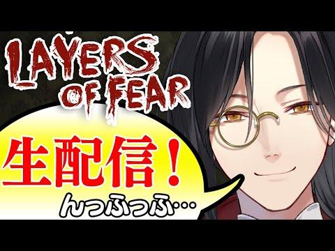 【ホラー実況】画家さん一家の恐怖の顛末【Layers of Fear】