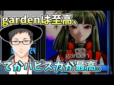 【Vtuber×弐寺】beatmaniaⅡDX CS HAPPYSKY【隠された段位「裏七級」とは?】