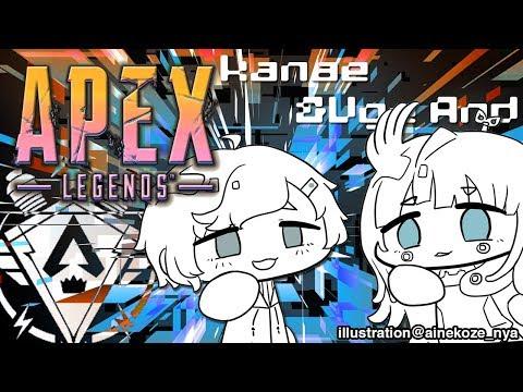 本日ランク最終日!|APEX【にじさんじ/叶】
