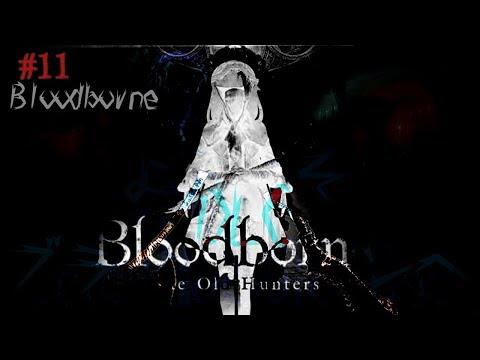 #11  Bloodborne(ブラッドボーン)後半戦ッ‼クリアまでがんばるるッッ!!【鈴原るる/にじさんじ】