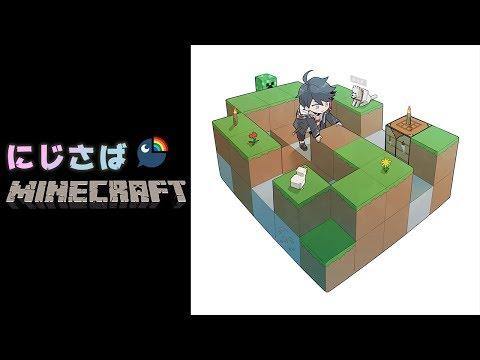 【Minecraft】加賀美インダストリアルにインターン入社【三枝明那 / にじさんじ】