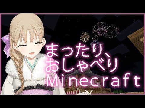 【マイクラ/Minecraft】まったり、雪山を振り返ったり…【シスター・クレア/にじさんじ】