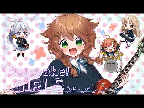 【けいおん!】Cagayake!GIRLS / 童田明治【歌ってみた】