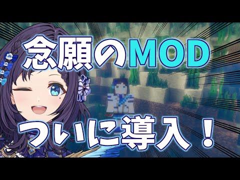 #4 綺麗な世界で見るマイクラ【Minecraft】