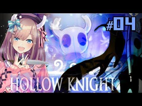 #04【Hollow Knight】まったりゆったりホロウナイトッ……ッ!!!!【鈴原るる/にじさんじ】