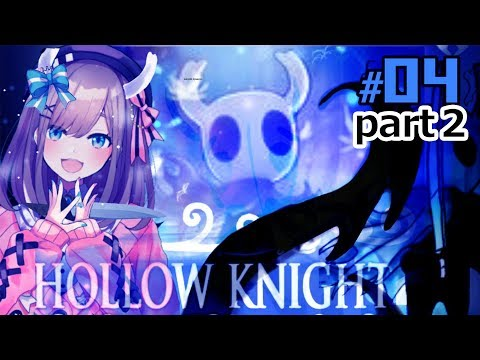 #04.5【Hollow Knight】眠くなるまでホロウナイトするよ……ッ!!!!【鈴原るる/にじさんじ】