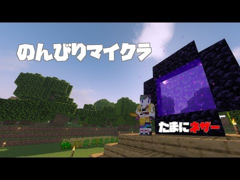 【Minecraft】のんびりマイクラ【早瀬走/にじさんじ】