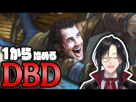 【Dead by Daylight】のほほんとしたDBD!!!