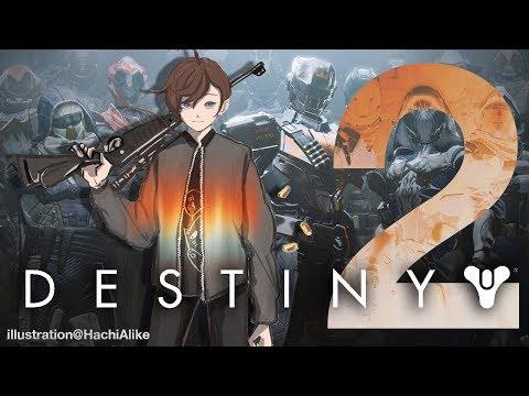 ライフリミットをフルパーティーで!|Destiny 2【にじさんじ/叶】