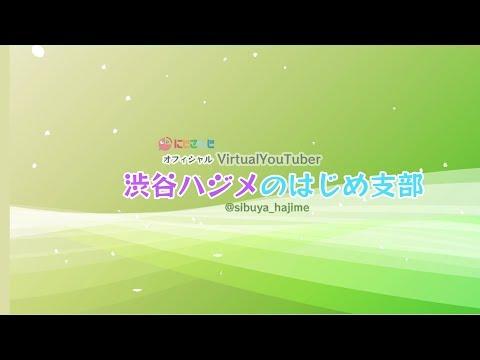 渋谷ハジメ 壺引退式 金壺になるまで終われません!